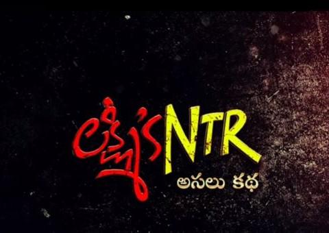Lakshmi's NTR youtube records